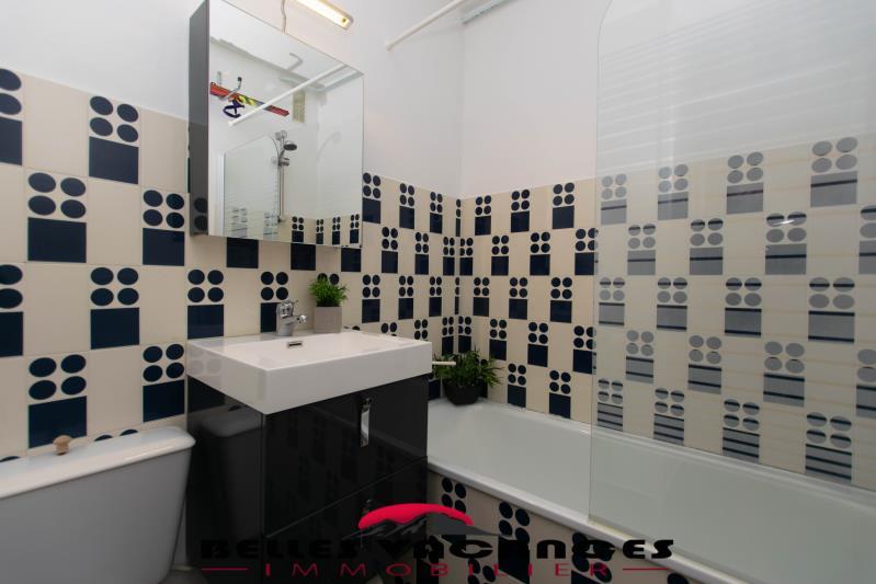 Studio coin nuit - Saint-Lary-Soulan